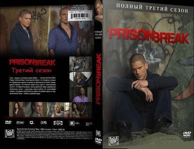 Кадры из фильма сериал побег из тюрьмы 3 сезон скачать через торрент